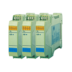 HWP40智能配电器